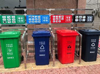 """谁家垃圾分类做得好,奖励""""垃圾肥料"""""""
