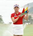 高球公开赛,韩国姑娘夺冠