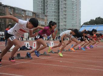 济南学校体育场地设施将向社会开放