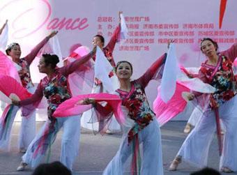 第六届全民健身舞蹈大赛启动了