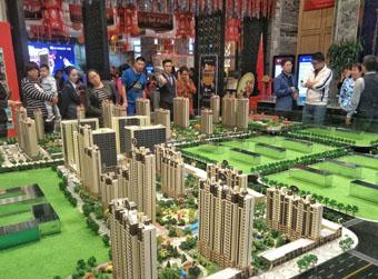 商品住宅卖出637亿改善户型超四成