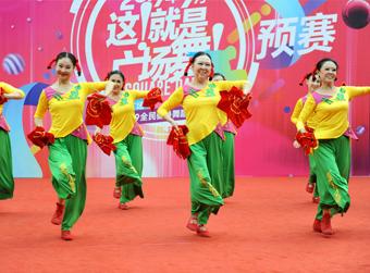 第六届全民健身广场舞大赛晋级赛收官