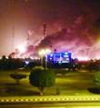 全球最大石油企业遭无人机袭击