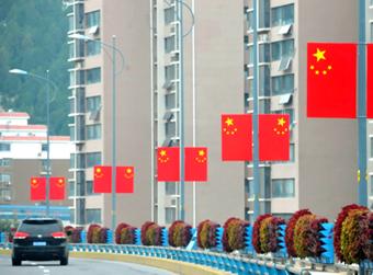 """满城尽带""""中国红"""""""