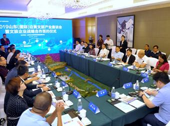 沿黄文旅企业聚首泉城 共商构建发展共同体