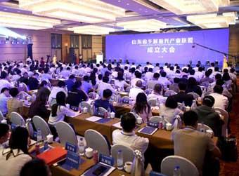 山东省乡村振兴产业联盟成立