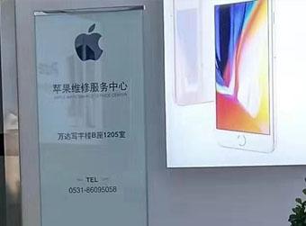 真假苹果官方授权维修店傻傻分不清