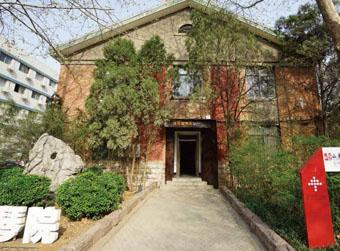 山大学生公寓、山艺红楼都是历史建筑