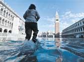 """正在消失的""""水城""""威尼斯"""