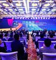 济南-青岛人工智能创新应用先导区成立