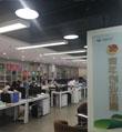 济南一孵化器成国家级示范基地