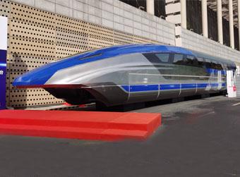时速600公里高速磁浮列车露真容