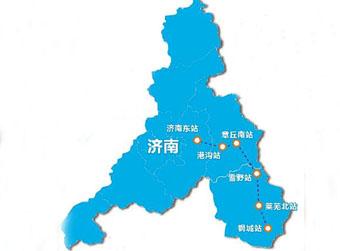 济莱高铁2023年9月底前通车