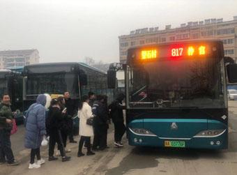 十余条公交线开通,改善村民出行