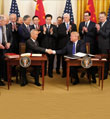 中美第一阶段经贸协议签署