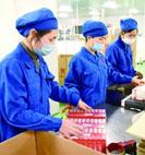 满负荷生产保障药品供应