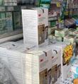 济南不少药店都能买到N95口罩了
