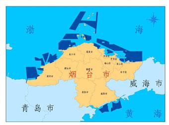 烟台撤销蓬莱市、长岛县设蓬莱区