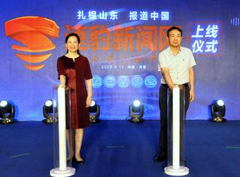 扎根山东 报道中国