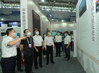 山东省国欣文旅集团3D数字展馆上线