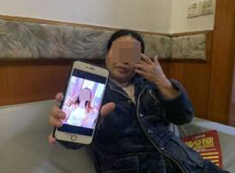 """杀妻抛尸后,他用妻子手机""""报平安"""""""