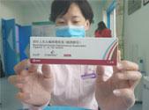 四价宫颈癌疫苗昨日开打