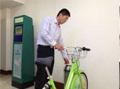"""又一公共自行车企业""""盯上""""济南"""