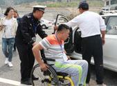 11位残疾人考生首批通过驾考