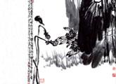 《丹青行吟――杨文仁美术作品选集》作品展