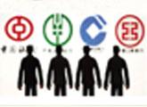 银监会统一银行押品管理规则