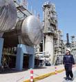 七大地炼企业抱团组建山东炼化
