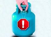 住宅内餐饮店不准使用煤气罐