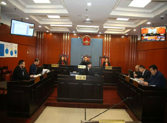 省政府提起环境公益诉讼追偿2.3亿