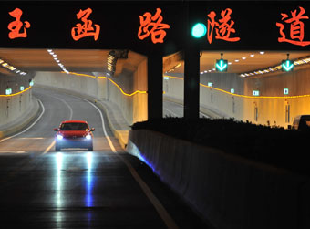 省城玉函隧道今晨零时试通车