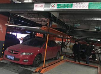 质监局:立体车库须有专人操作