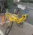 共享单车济南变局