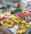 省城香蕉价格一周涨四成