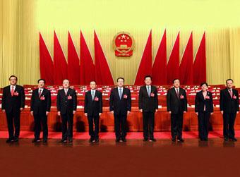选举产生新一届省级国家机关领导人