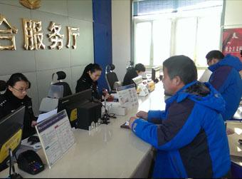 今起省内居民可在济南办出入境证件