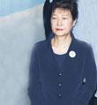 被检方求刑30年朴槿惠将老死狱中?