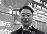 19名企业家新晋鲁股百富榜