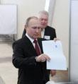 """""""强大的总统 强大的俄罗斯"""""""
