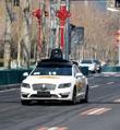 国内多地上路实测无人驾驶汽车