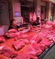 生猪价格跌至近8年最低