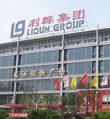 利群股份拟16亿收购乐天玛特72家店
