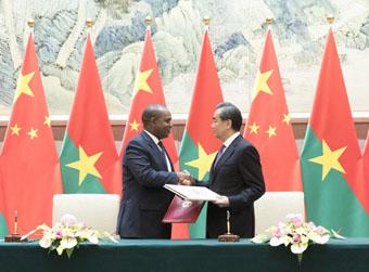 中国与布基纳法索恢复外交关系