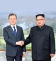 朝韩美首脑明确表态金特会如期举行