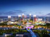 济南华侨城项目正式开工!