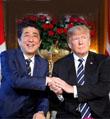 日本有意与朝鲜开外长会