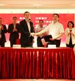 鲁商集团与旭辉集团签署战略合作协议